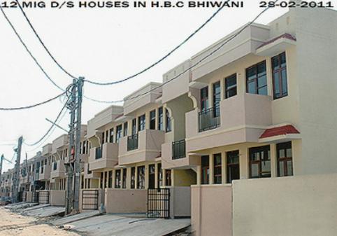Home | Housing Board Goverment of Haryana | Housing Board